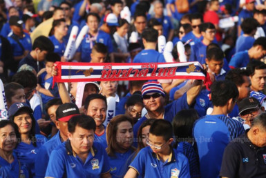 Thailand to lead Asean bid for 2034 World Cup 1